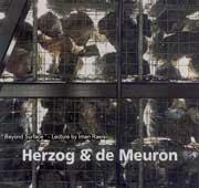 رویکردی به معماری ژاک هرتزوگ و پیر دمورون