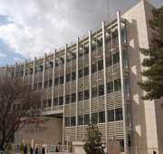 بانک مسکن کرمان