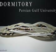 خوابگاه دانشگاه خلیج فارس